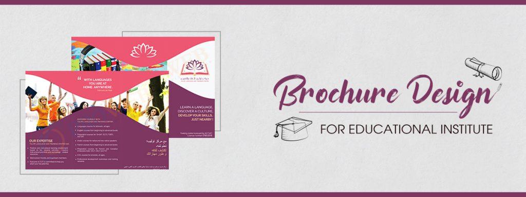 brochure_design_01
