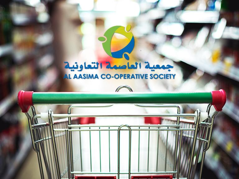 Pro Web-Unisys -Al-Aasima