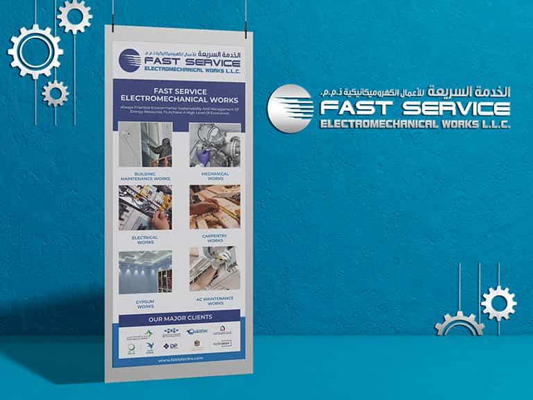 Pro Web-Unisys -fast-service-rollup