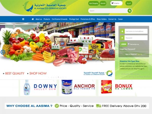alaasima.com