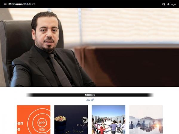 mohannad-almasre.com